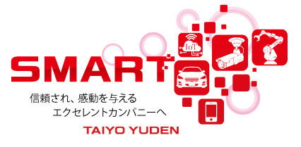 TAIYO YUDEN Smart for Future